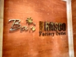 Bali Brasco Factory Outlet 00004